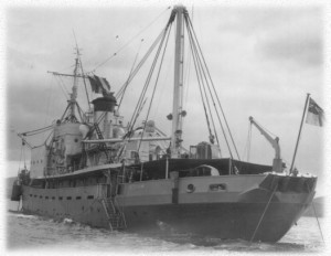 HMS Reclaim